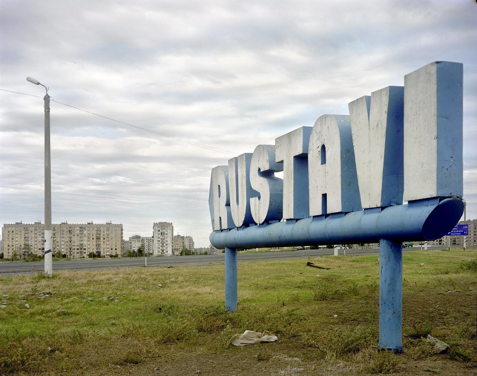 Rustavi sign